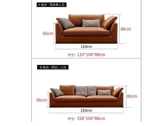 沙发办公家具尺寸-办公沙发-品源沙发