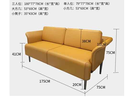 办公沙发茶几组合尺寸-办公沙发-品源沙发