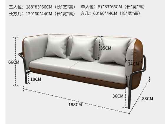商务接待沙发茶几 尺寸-办公沙发-品源沙发