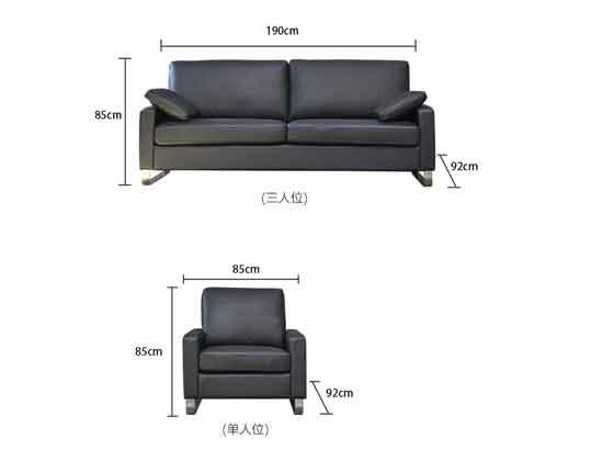 办公室组合沙发尺寸-办公沙发-品源沙发