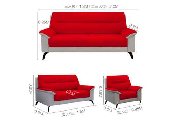 简约现代商务办公室会客沙发尺寸-办公沙发-品源沙发