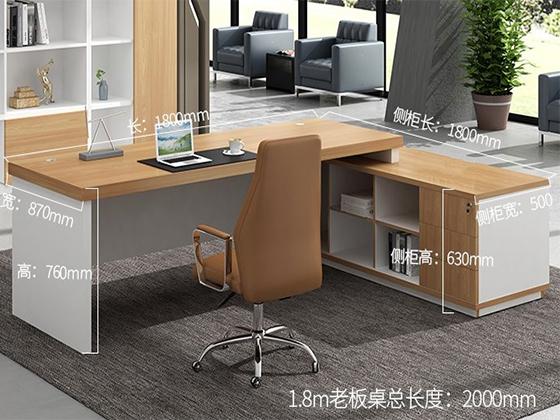 大班办公桌规格尺寸-班台-品源班台