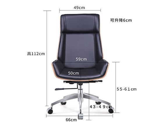 老板靠背椅尺寸-品源老板椅