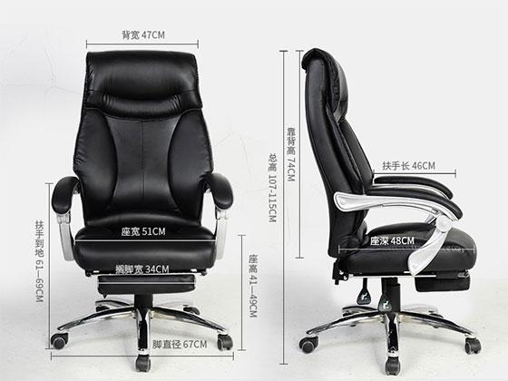 大班椅定制尺寸-品源老板椅