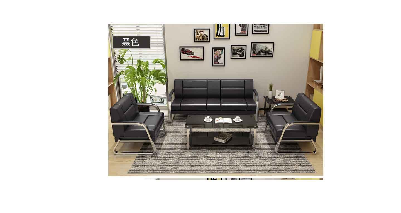 图书室休闲沙发-办公沙发-品源办公沙发