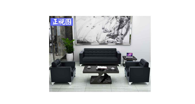 商业大厅沙发-办公沙发-品源办公沙发