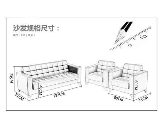 商务大堂沙发尺寸-办公沙发-品源沙发
