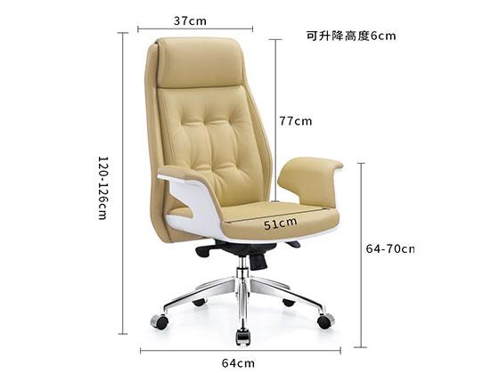 老板椅四轮尺寸-品源老板椅