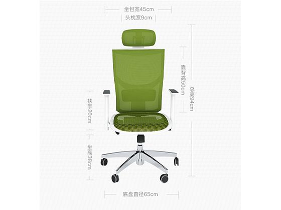 网布办公坐椅尺寸-品源办公椅
