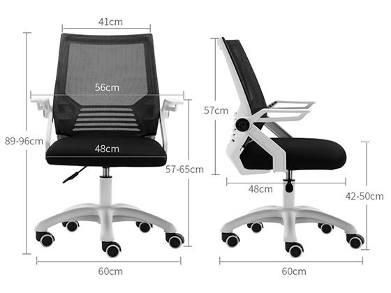 员工办公椅尺寸-品源办公椅
