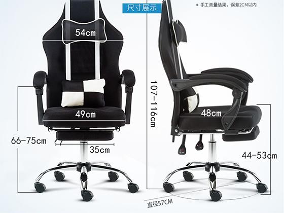 公司座椅尺寸-品源办公椅