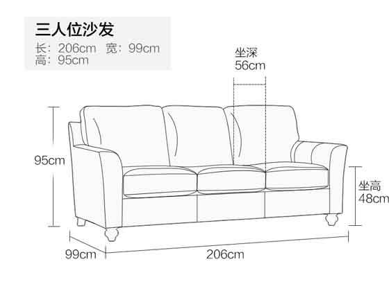 上海咖啡厅沙发办公尺寸-办公沙发-品源沙发