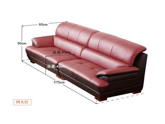 沙发卡座订制尺寸-办公沙发-品源沙发