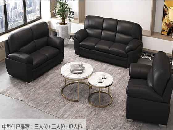 上海卡座沙发定制-办公沙发-品源办公沙发