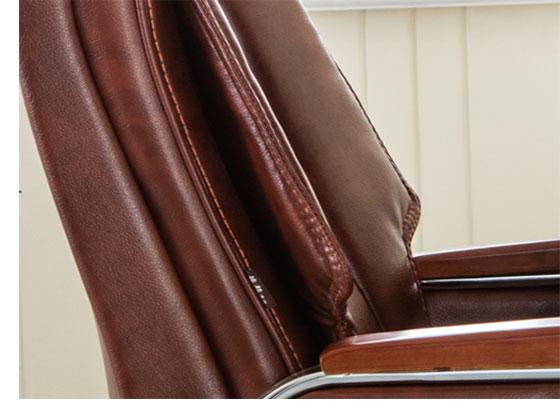 老板办公椅-品源老板椅