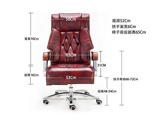 老板办公靠椅尺寸-品源老板椅