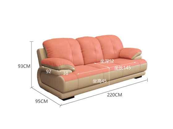 洽谈沙发尺寸-办公沙发-品源沙发