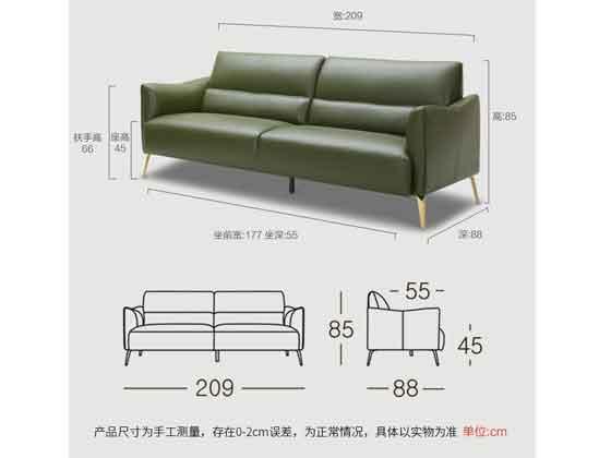 现在休闲卡座沙发沙发 尺寸-办公沙发-品源沙发