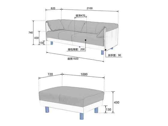 书店沙发椅尺寸-办公沙发-品源沙发