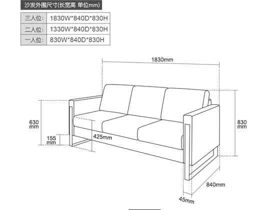 图书室沙发尺寸-办公沙发-品源沙发