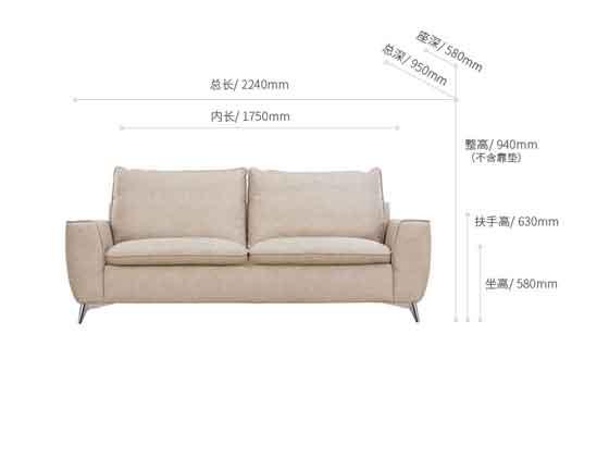售楼处沙发尺寸-办公沙发-品源沙发
