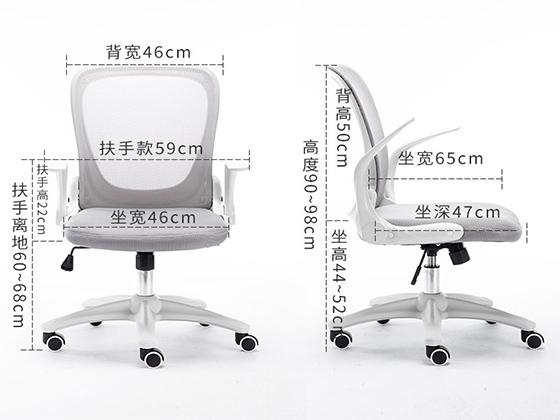 旋转办公椅尺寸-品源办公椅