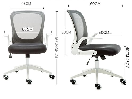 办公室座椅定做尺寸-品源办公椅
