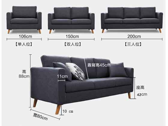 白色单人沙发尺寸-办公沙发-品源沙发