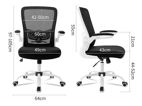 滑轮椅子尺寸-品源办公椅