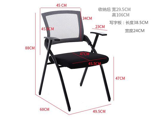 办公室课座椅厂家尺寸-品源培训椅