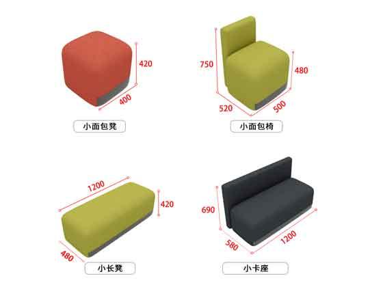 早教沙发定制尺寸-办公沙发-品源沙发