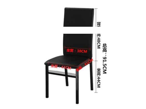 接待室椅尺寸-品源会议椅