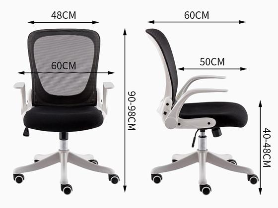 办公室座椅上海尺寸-品源办公椅