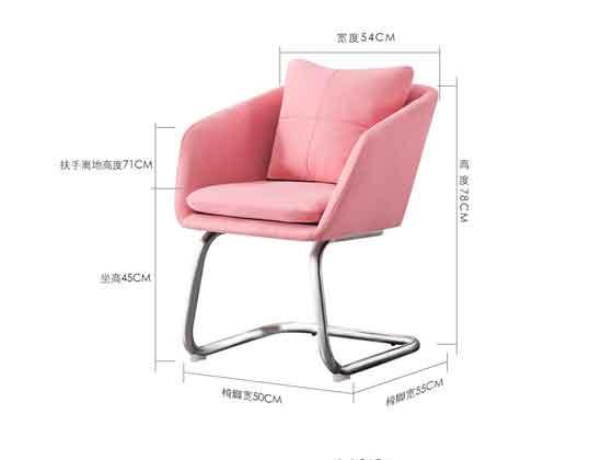 会客椅子尺寸尺寸-品源会议椅