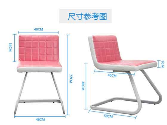 公司会议椅尺寸-品源会议椅