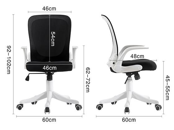 办公网椅生产厂尺寸-品源办公椅
