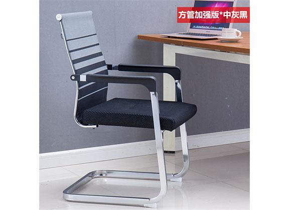 带写字板沙发椅-品源培训椅