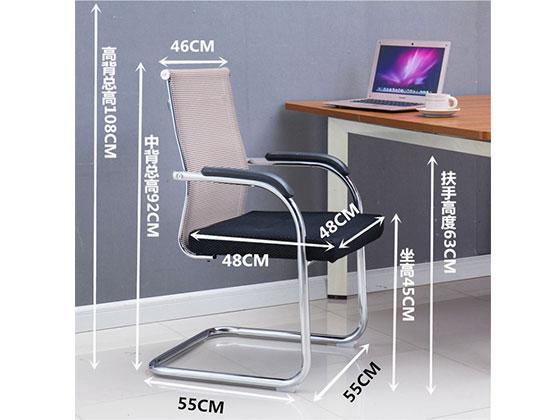 带写字板沙发椅尺寸-品源培训椅