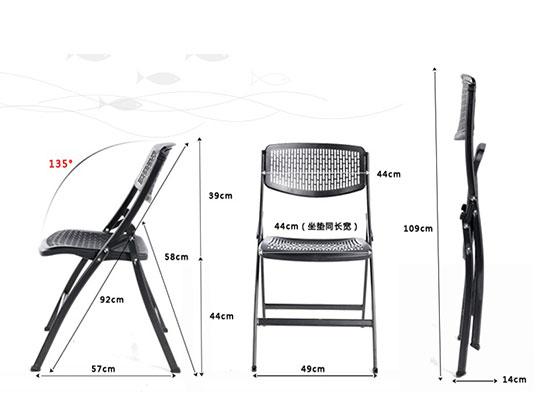 儿童培训椅子尺寸-品源培训椅