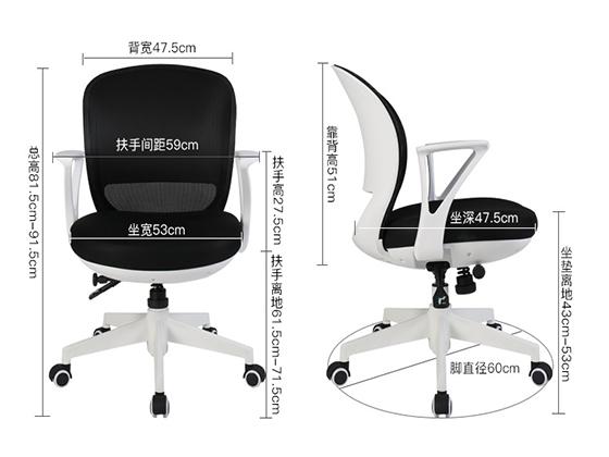 办公家具转椅尺寸-品源办公椅