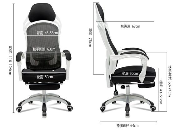 上海转椅电脑椅尺寸-品源办公椅