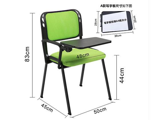带写字板培训椅尺寸-品源培训椅