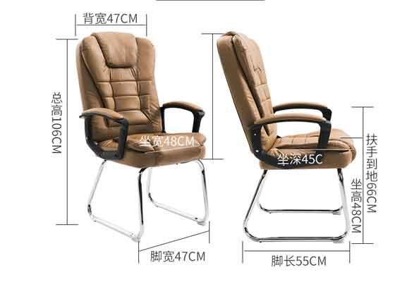 上海弓形椅尺寸-品源会议椅