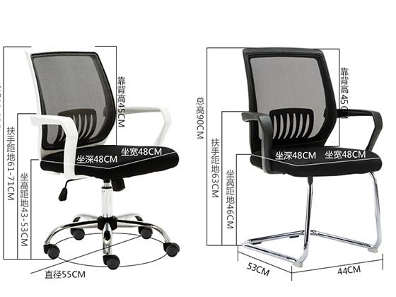升降椅定制尺寸-品源办公椅