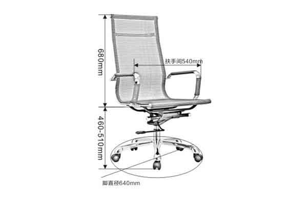 办公室靠背椅尺寸-品源会议椅