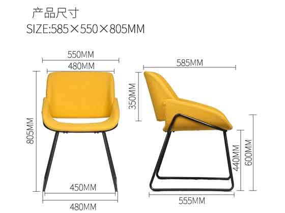 折叠会议培训椅子尺寸-品源会议椅