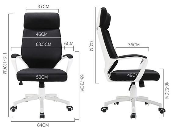 订制电脑椅尺寸-品源办公椅