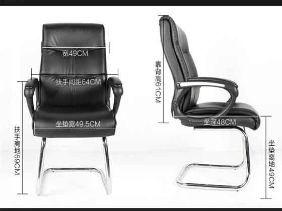 党政办公座椅尺寸-品源会议椅