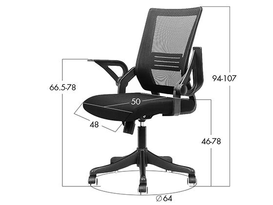 办公椅子电脑椅尺寸-品源办公椅