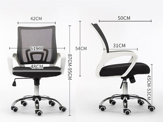 上海电脑椅尺寸-品源办公椅